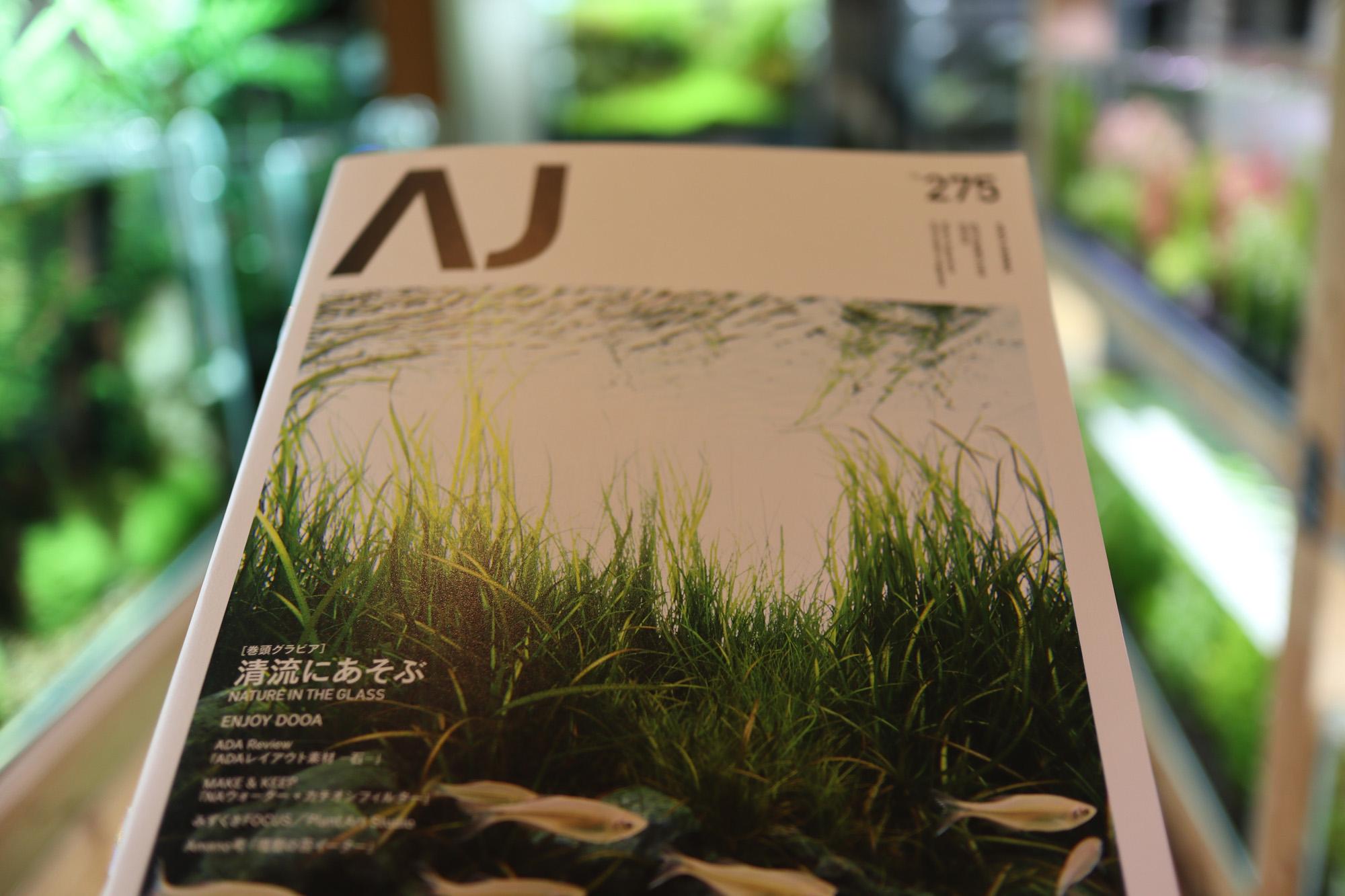 ADAアクアジャーナル最新号入荷
